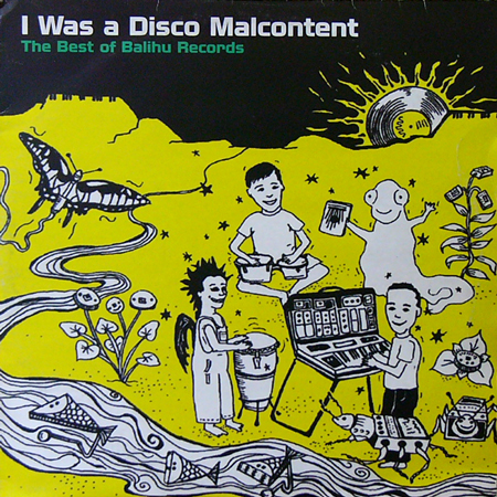 VA / I WAS A DISCO MALCONTENT [USED 2LPs/UK] 2100円