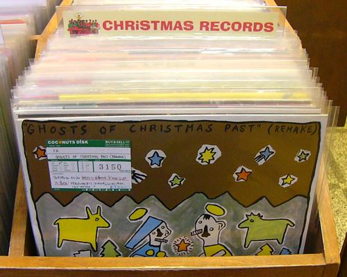 ネオアコ~水彩NWクリスマスクラシックコンピ、3150円也。
