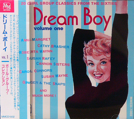 V.A. / DREAM BOY [USED CD/JPN] 2100円