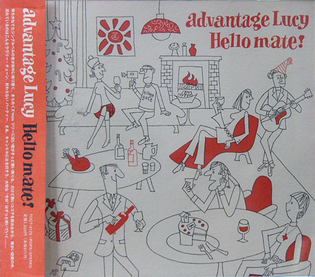 ADVANTAGE LUCY / HELLO MATE! [USED CD/JPN] 525円