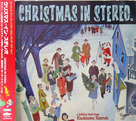 V.A. / CHRISTMAS IN STEREO [USED CD/JPN] 1260円
