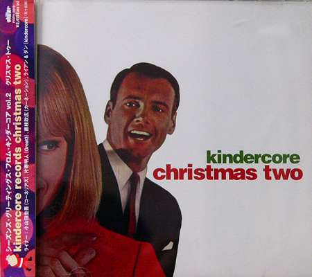 V.A. / KINDERCORE RECORDS CHRISTMAS TWO [USED CD/JPN] 1260円