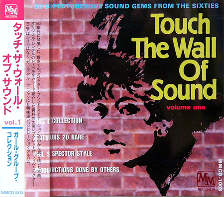 V.A. / TOUCH THE WALL OF SOUND VOL.1 [USED CD/JPN] 2625円