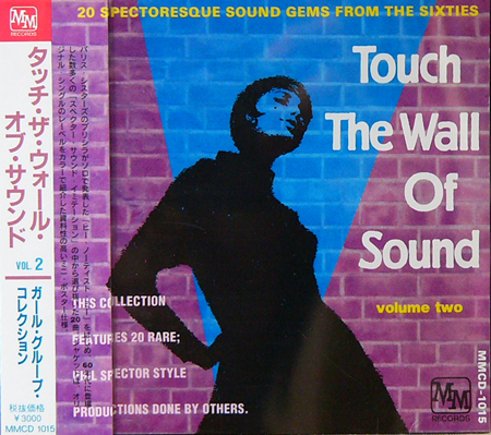 V.A. / TOUCH THE WALL OF SOUND VOL.2 [USED CD/JPN] 2625円