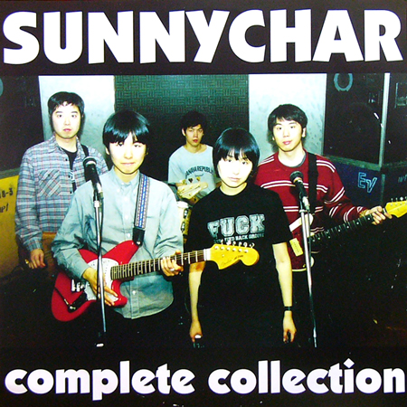 SUNNYCHAR / COMPLETE COLLECTION [NEW LP/JPN] 1890円