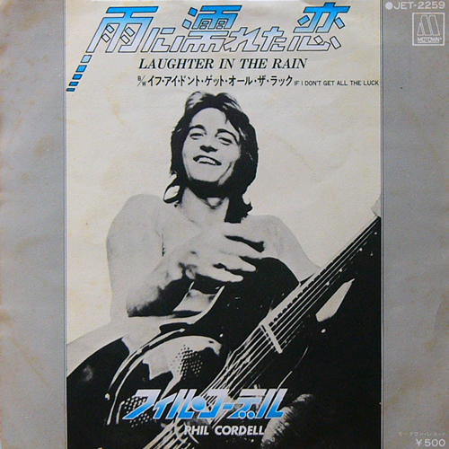 PHIL CORDELL / LAUGHTER IN THE RAIN [USED 7inch/JPN] 1260円