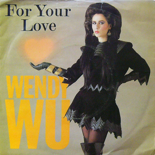 WENDY WU / FOR YOUR LOVE [USED 7inch/US] 525円