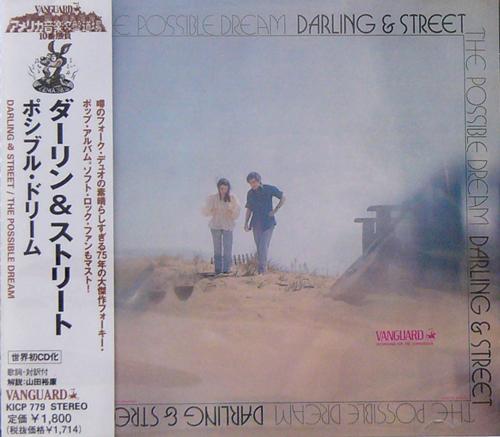DARLING & STREET / THE POSSIBLE DREAM [USED CD/JPN] 3990円