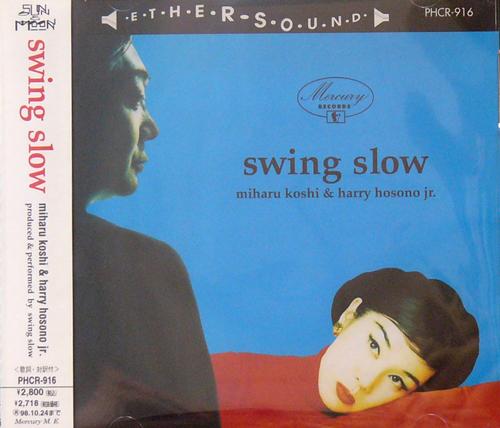 SWING SLOW / S.T. [USED CD/JPN] 1890円