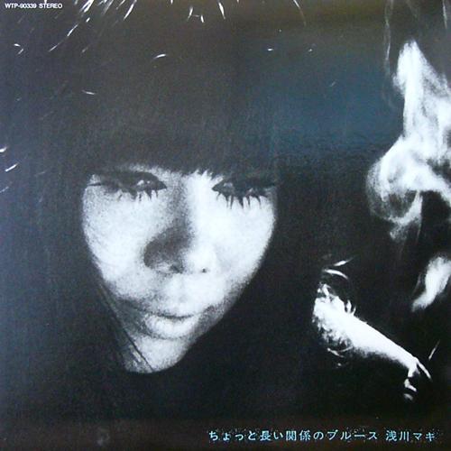 浅川マキ / ちょっと長い関係のブルース [USED LP/JPN] 3360円