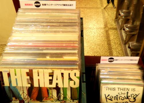 420air_vinyl.jpg