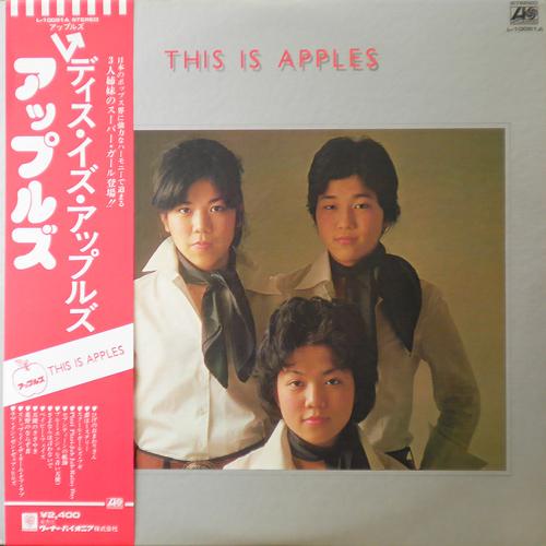 アップルズ / ディス・イズ・アップルズ [USED LP/JPN] 5250円