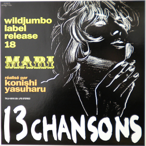 夏木マリ / 13 CHANSONS [USED LP/JPN] 3360円