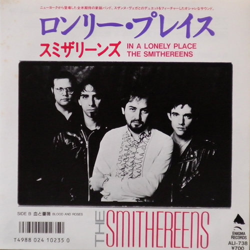 THE SMITHEREENS / IN A LONELY PLACE [USED 7inch/JPN] 735円