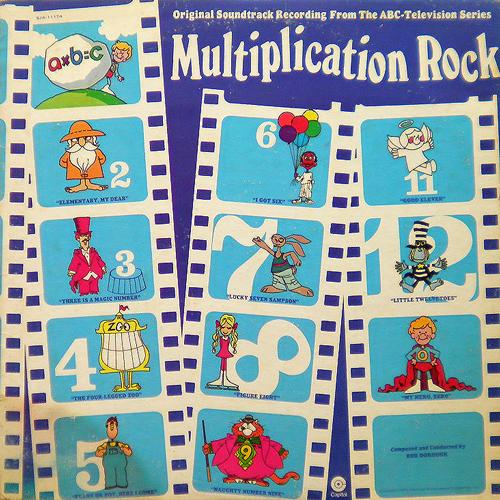BOB DOROUGH / MULTIPLICATION ROCK O.S.T. [USED LP/US] 4200円