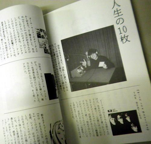 629furuichi2.jpg