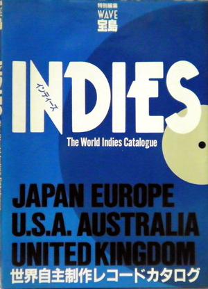 INDIES 世界自主制作レコードカタログ [USED BOOK] 1680円