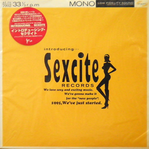 V.A. / INTRODUCING SEXCITE RECORDS [USED LP/JPN] 1890円