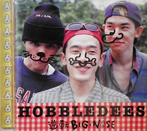 ホブルディーズ / 逆転 BIG NOSE [USED CD/JPN] 1890円