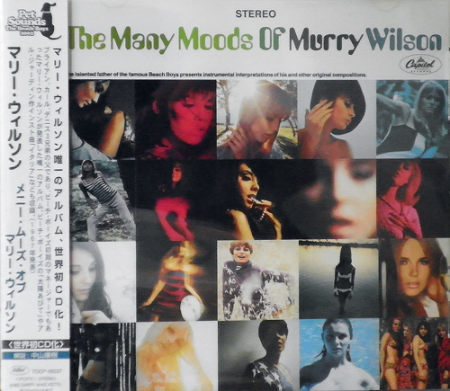 MURRY WILSON / THE MANY MOODS OF [USED CD/JPN] 1050円