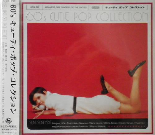 V.A. / 60's キューティ・ポップ・コレクション スキスキ・エディット [USED CD/JPN] 2940円