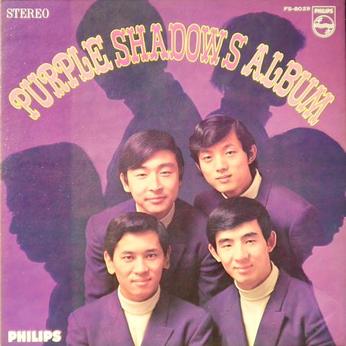 パープル・シャドウズ / 小さなスナック [USED LP/JPN] 840円