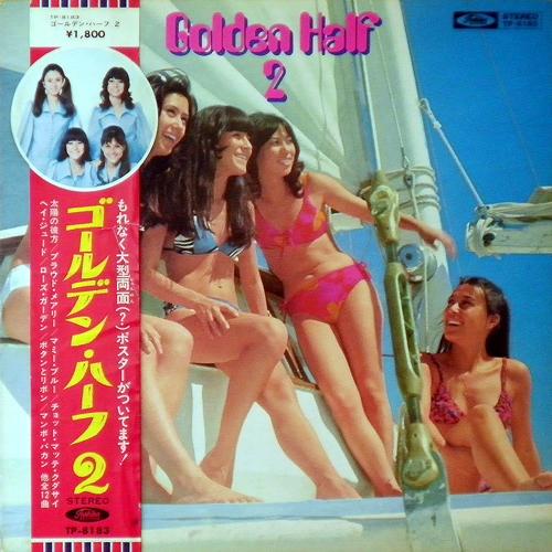 ゴールデン・ハーフ / 2 [USED LP/US] 2100円