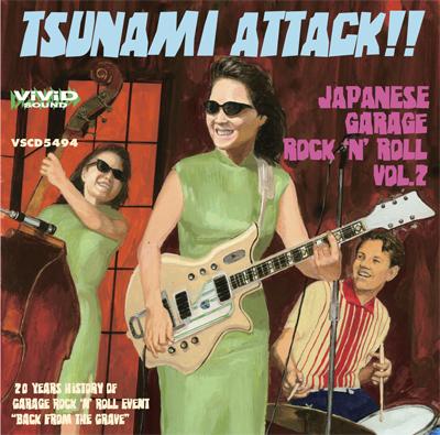 V.A. / TSUNAMI ATTACK OF THE JAPANESE GARAGE ROCK'N'ROLL VOL.2 [NEW CD/JPN] 2100円