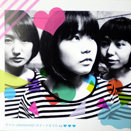 テツコ / スイートなうたep [NEW CD/JPN] 500円