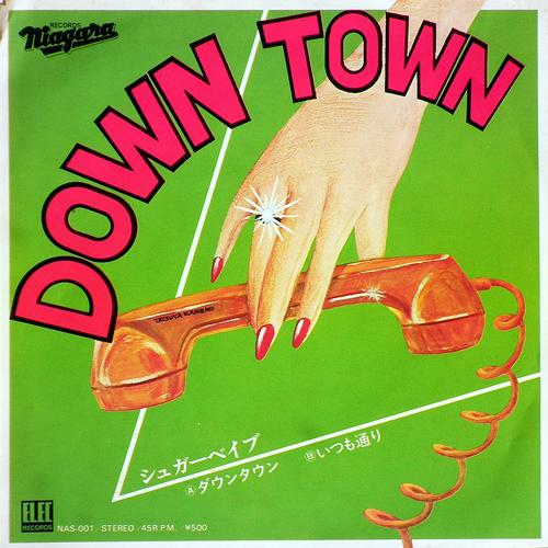SUGAR BABE / DOWN TOWN [USED 7inch/JPN] 5880円
