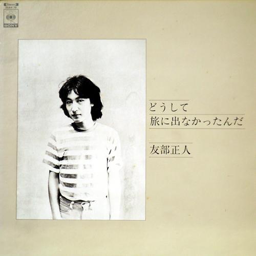 http://coconutsdisk.com/kichijoji/wp-content/uploads/2010/08/85dousitetabini.jpg
