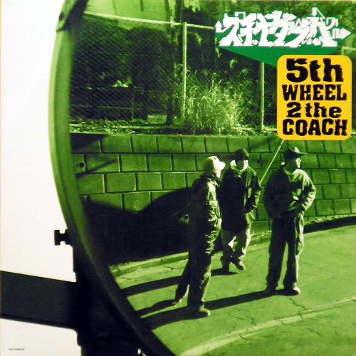 スチャダラパー / 5th WHEEL 2 THE COACH [USED LP/JPN]