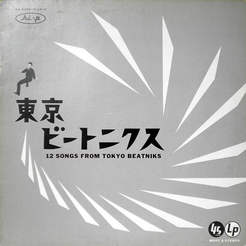 V.A. / 東京ビートニクス [USED LP/JPN]