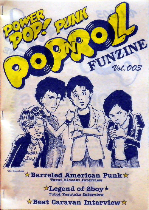 POP'n'ROLL FUNZINE vol.3 [NEW ZINE] 500円
