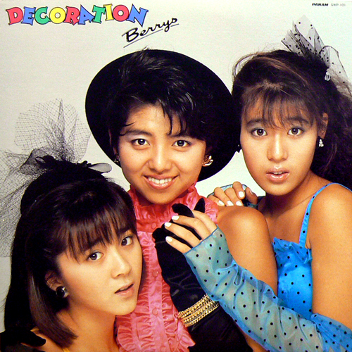 ベリーズ / DECORATION [USED LP/JPN] 2100円