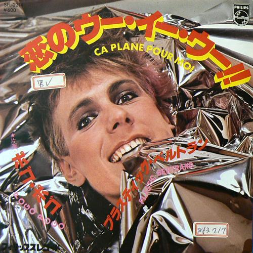 PLASTIC BERTRAND / CA PLANE POUR MOI [USED 7inch/JPN] 840円