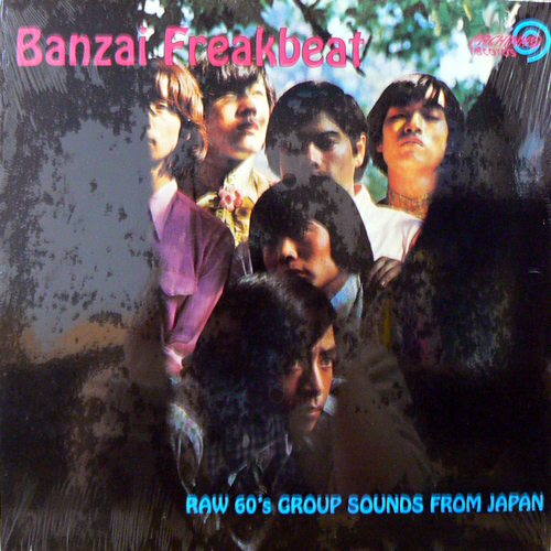 V.A. / BANZAI FREAKBEAT [USED LP/US?] 2310円