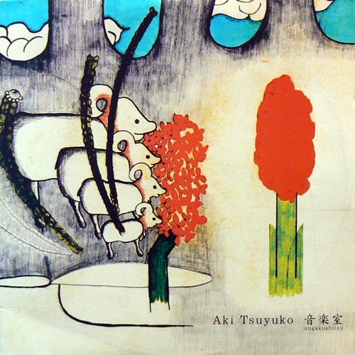 Aki Tsuyuko / 音楽室 [USED 2LPs/US] 2100円