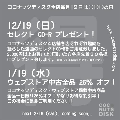 10-12-19and11-1-19sale-500u.jpg