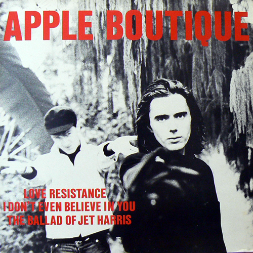 APPLE BOUTIQUE / LOVE RESISTANCE [USED 12inch/UK] 9450円