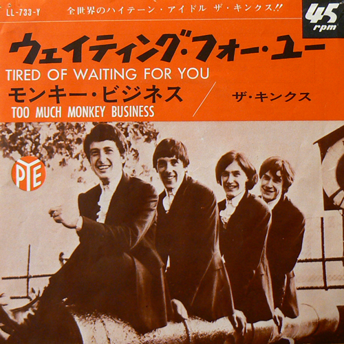 THE KINKS / TIRED OF WAITING FOR YOU [USED 7inch/JPN] 6880円