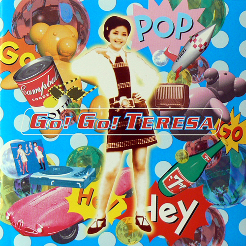 テレサ・テン / ゴー!ゴー!テレサ [USED CD/JPN] 2625円