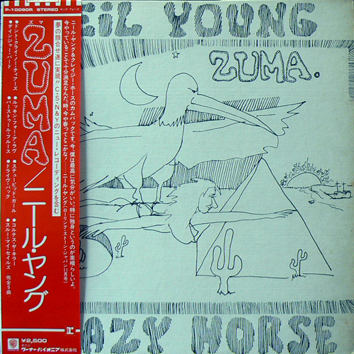 NEIL YOUNG / ZUMA [USED LP/JPN] 1575円