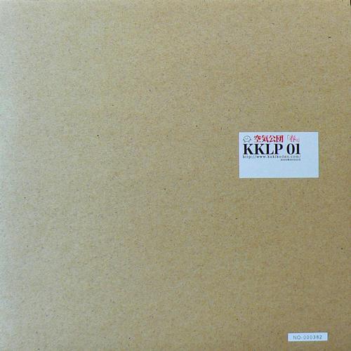 空気公団 / 春 KKLP-01 [USED LP/JPN] 4880円