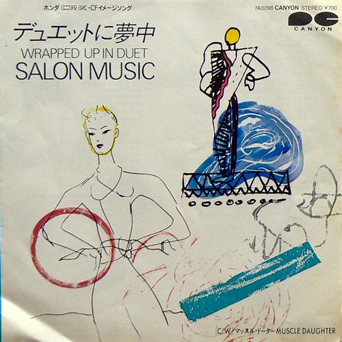 SALON MUSIC / デュエットに夢中 [USED 7inch/JPN] 210円→明日だけ105円!