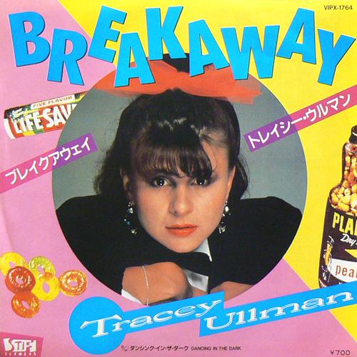 TRACEY ULLMAN / BREAKAWAY [USED 7inch/JPN] 840円