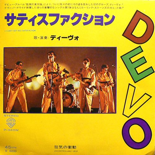 DEVO / (I Can't Get No)STISFACTION [USED 7inch/JPN] 1680円