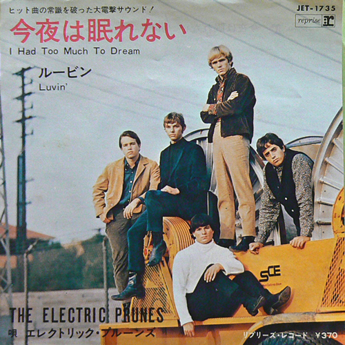 THE ELECTRIC PRUNES / 今夜は眠れない(I Had Too Much To Dream) [USED 7inch/JPN] 5880円