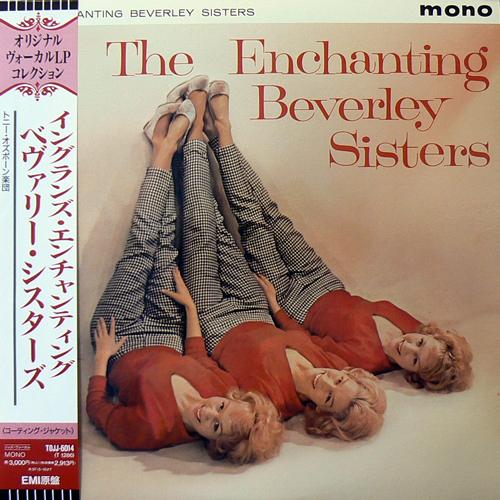 BEVERLEY SISTERS / THE ENCHANTING BEVERLEY SISITERS [USED LP/JPN] 3675円