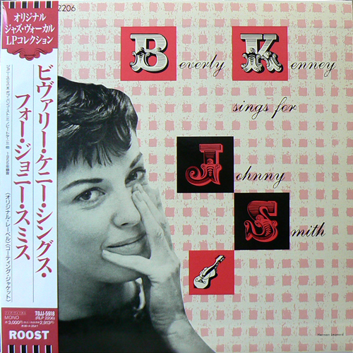 BEVERLY KENNEY / SINGS FOR JOHNNY SMITH [USED LP/JPN] 2310円